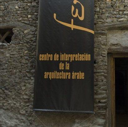 th 9884a105155d2d5abab95f407ee25a91 U4T4553 Centro de interpretacion de la arquitectura arabe Ferreira Gran ada e1391502187498 410x406 - Centro de interpretación de la arquitectura árabe de Ferreira - Geoparque de Granada